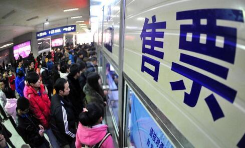 2017春运火车票购票时间表公布(附抢票攻略) 新湖南www.hunanabc.com