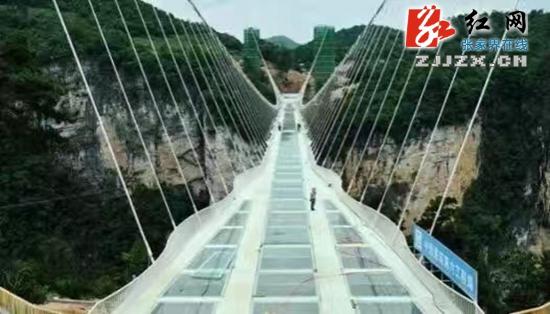 有结冰现象 张家界大峡谷玻璃桥暂停开放