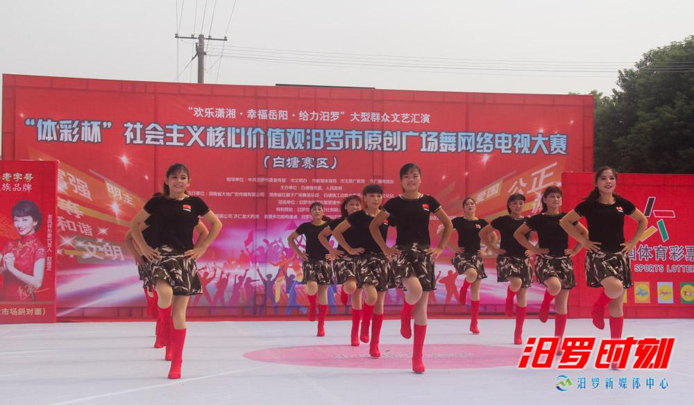 汨罗市原创广场舞大赛启幕 白塘赛区百合舞蹈队晋级决赛