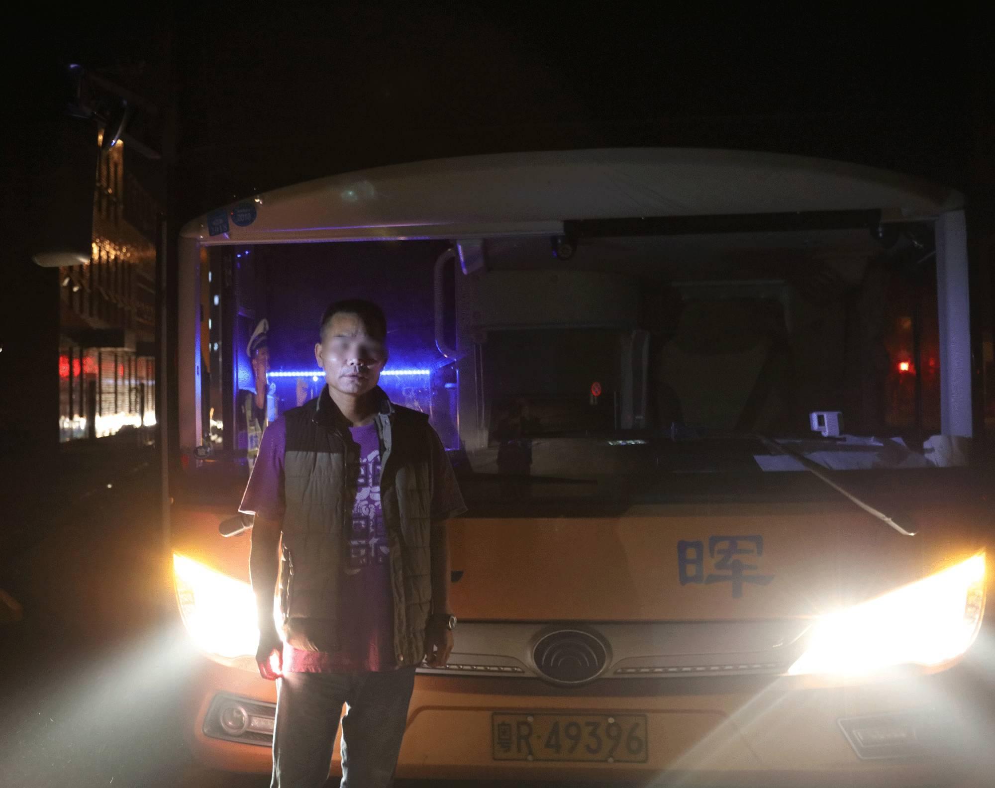 928名驾驶人在郴州高速因该交通违法被处罚记分