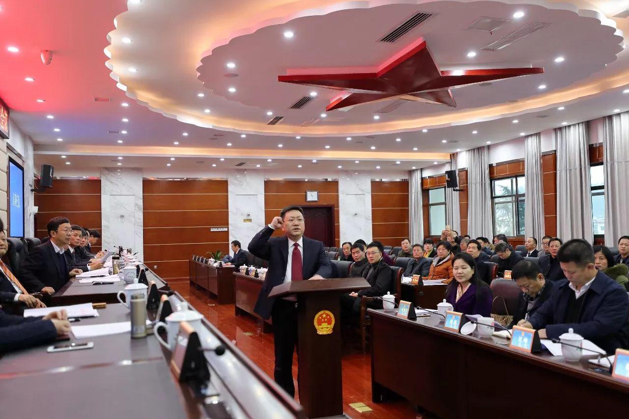 陈澎被任命为娄底市人民政府副市长 新湖南www.hunanabc.com