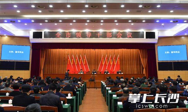 [长沙] 胡忠雄任长沙市委副书记 提名长沙市市长候选人 新湖南www.hunanabc.com
