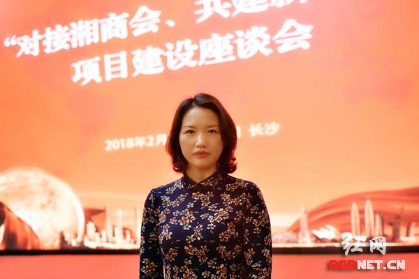 """各商会代表谈如何""""对接湘商会、建设新湖南"""